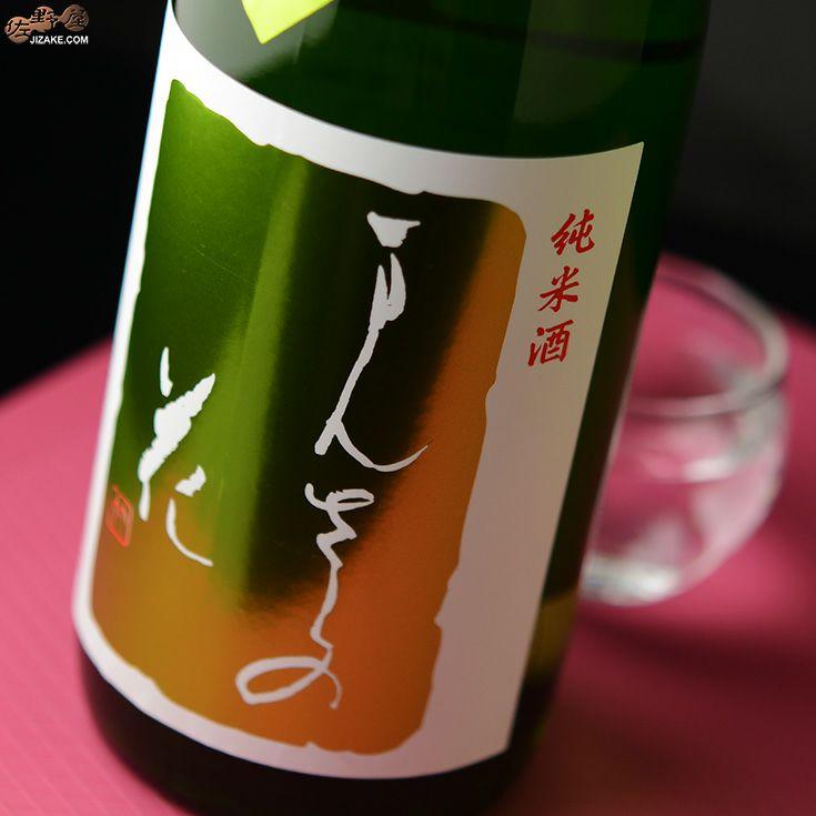 まんさくの花 巡米シリーズ 百田(ひゃくでん)70