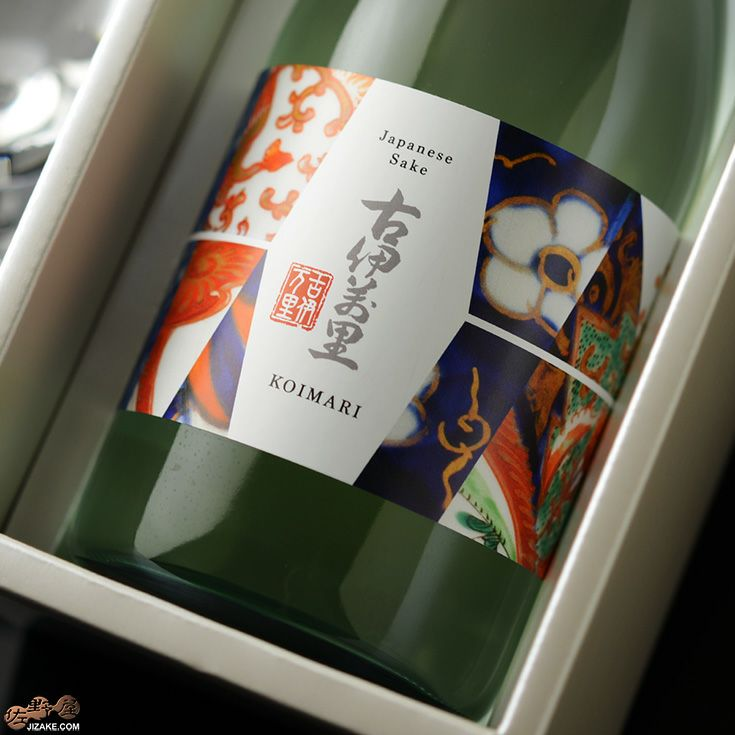 【箱入】古伊万里 雫搾り大吟醸 平成27酒造年度