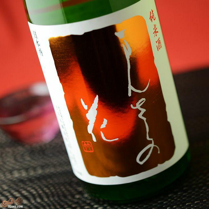 まんさくの花 巡米シリーズ 秋田酒こまち70 1BY