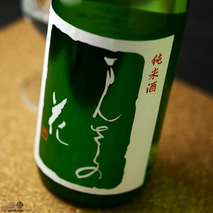 まんさくの花 巡米シリーズ 亀の尾70 1BY