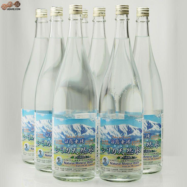 【ケース販売】白露垂珠 仕込み水 シリカ天然水 1800ml×8本