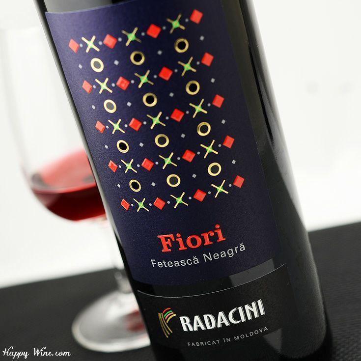 アルバストレレ・ワインズ ラダチーニ・フィオーリ フェテアスカ・ネアグラ(赤)